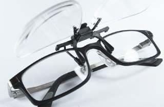 lupas para gafas de lectura